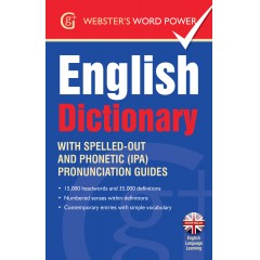 English Dictionary: With IPA and easy-to-follow pronunciation guide